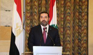الحريري: حريص على أفضل العلاقات مع مصر