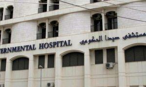التوقف عن استقبال مرضى كورونا في مستشفى صيدا.. ما السبب؟
