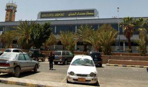 إغلاق مطار صنعاء تسبب بوفاة 30 ألف مريض يمني