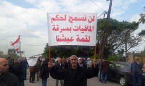 """""""حراك العسكريين المتقاعدين"""" يدخل """"أسبوع الحسم"""""""