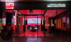 مراكز شرطة ذكية في دبي.. فكم نحتاج منها في لبنان؟