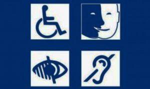 إضراب تحذيري للاتحاد الوطني لشؤون الإعاقة