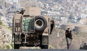 اليمن: شحنة بحر العرب المصادرة تورط إيران
