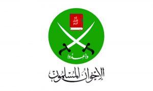 """""""الإخوان المسلمون"""": وفاة مرسي جريمة قتل متعمدة"""