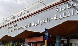 استهداف حوثي لمطار أبها السعودي