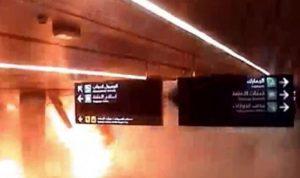 بالفيديو: لحظة سقوط الصاروخ الحوثي على مطار أبها السعودي
