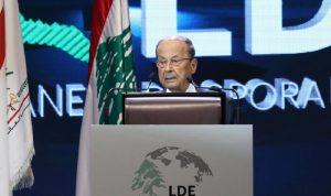 الى شباب لبنان