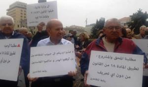 روابط المتقاعدين: نأسف لتوقف حل الأزمة على اقتطاع جزء من معاشاتنا