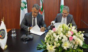 """اتفاقية تعاون بين """"اللبنانية"""" والأمن العام.. وهذه تفاصيلها"""