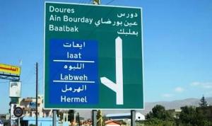 فوز إيلي الغصين برئاسة بلدية دورس