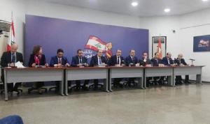 """""""لبنان القوي"""": كرامتنا وسمعتنا فوق أي اعتبار سياسي آخر"""