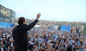 """""""المستقبل"""" إلى الشارع السبت لدعم الحريري؟"""