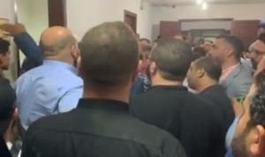 بالفيديو- هذا ما جرى في مكتب القاضية غادة عون