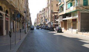 وقفة احتجاجية في حلبا بسبب الحفريات