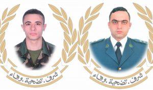 قيادة الجيش تنعي الشهيدين الملازم أول فرحات والمجند صالح