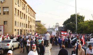 """إستطلاع """"Ipsos"""" – """"الجمهورية"""": اللبنانيون عن الموازنة… لا ثقة"""