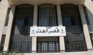 أبواب قصر عدل بيروت مفتوحة وحركة العمل خفيفة