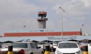 إدانة دولية واسعة للهجوم الحوثي على مطار أبها