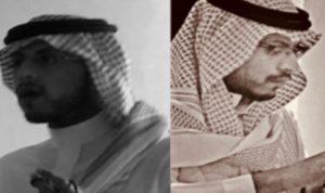 الديوان الملكي السعودي نعى الأمير محمد بن متعب