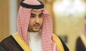 دعم سعودي للعقوبات الأميركية على إيران