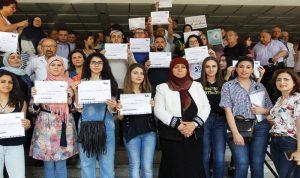 """الإضراب يَمتحن الجامعة اللبنانية… و""""العَين"""" على إجتماع السبت"""