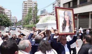 الوداع الأخير لميشيل حجل (فيديو)