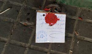 في النبطية…  إقفال محل يديره سوري