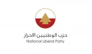 الأحرار: لاستقالة الحكومة فورا