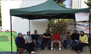"""موظفو """"الضمان"""" في طرابلس مستمرون في الاعتصام"""