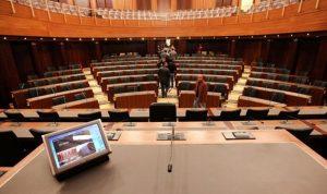 """نواب """"الكتائب"""" و""""الاشتراكي"""" ومخزومي وسعد يقاطعون جلسة البرلمان"""