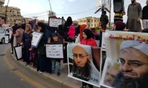 اعتصام في صيدا لاهالي الموقوفين للمطالبة بالعفو العام