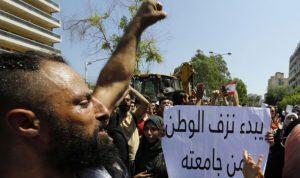 """أزمة """"اللبنانية"""": الأحزاب تفكّ الاضراب و""""مذكرة جلب"""" للأساتذة!"""