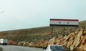 سوريا تربط الترسيم البري مع لبنان بانتهاء العملية مع إسرائيل
