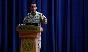 التحالف يعترض طائرتين مسيرتين باتجاه السعودية
