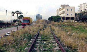 سكك الحديد تنتظر إعادة تفعيلها… وتعويل على خطّة صينية جدية