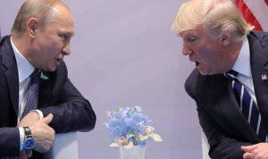 """أميركا وروسيا… """"علاقةٌ سيئة للغاية""""!"""