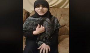 بعد انتشار صورتهما بالثياب الداخلية.. والدة الأخوين زعيتر تناشد نصرالله (بالفيديو)