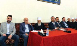 """كواليس إجتماع """"البيك"""" مع المجلس المذهبي"""