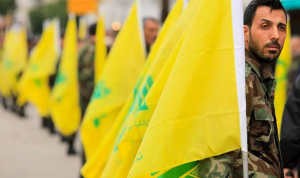 """أسباب العقوبات الأميركية على أعضاء """" حزب الله""""."""