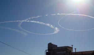 تحليق للطيران الحربي الاسرائيلي في الجنوب