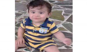 وفاة طفل غرقا في عكار