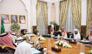 السعودية: المساس بحرية الملاحة البحرية انتهاك للقانون الدولي