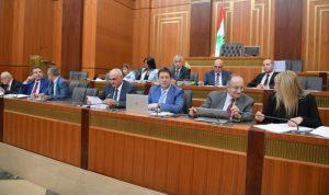 انتهاء جلسة لجنة المال باقرار موازنة الاتصالات واوجيرو