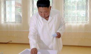 الحزب الحاكم في كوريا الشمالية: لتشديد إجراءات التصدي لكورونا