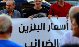 إضراب لقطاع المحروقات الخميس