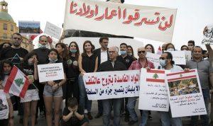 """تحرك رافض لمحرقة بيروت.. يعقوبيان لـIMLebanon: """"التهريبة"""" لن تمرّ"""