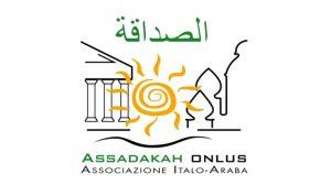 جمعية الصداقة الإيطالية العربية تستنكر الاعتداء الإسرائيلي