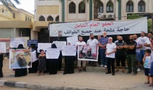 أهالي محكومي عبرا اعتصموا احتجاجًا على كلام بو صعب
