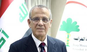 وزير الصحة العراقي الى بيروت