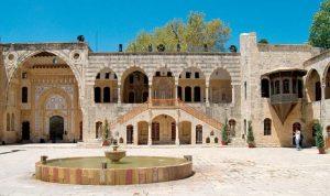 «قصر بيت الدين»… من مركز لحكم الأمير الشهابي إلى مقر صيفي للرؤساء